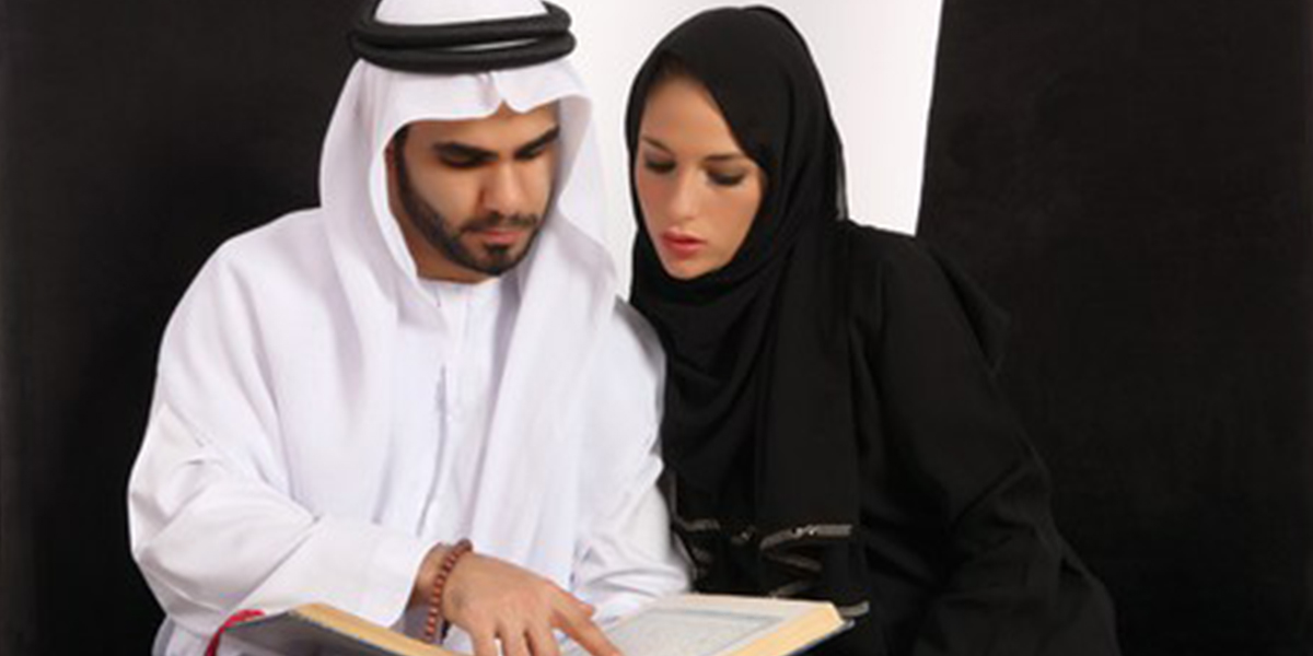 An Islam-driven home with the sunnah leads to a happy married life